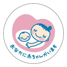 maternitymark_08