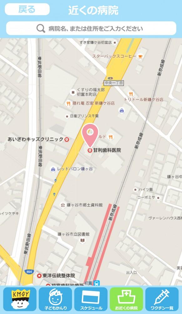 近くの病院マップ