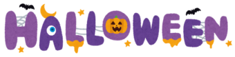 halloween_text_e